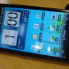 Thumbnail image for HTC EVO 4G Breaks Sales Record