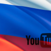 Thumbnail image for Russia Bans YouTube Over Racist Content
