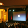 Thumbnail image for Apple's Next Press Event May Come Next Week