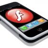 Thumbnail image for How To Install Frash On Jailbroken iPhones