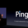 Thumbnail image for Apple's Musical Social Network Ping Goes Live