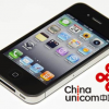 Thumbnail image for iPhone 4 Conquers China