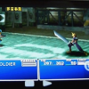 Thumbnail image for psx4droid v1.7 (PlayStation Emulator) Has Been Released