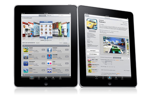 What To Expect From The 2nd Generation iPad
