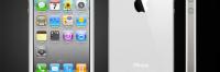 Thumbnail image for Verizon's CDMA iPhone & iPhone 5, Rumours & Reality